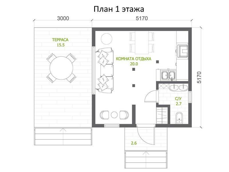 "VH ""37-17"" Каталунья"